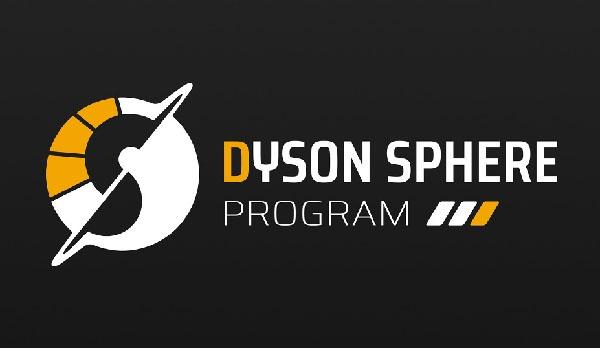 Dyson Sphere Program Logo